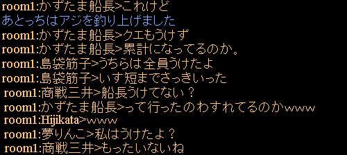 f0029614_1983166.jpg