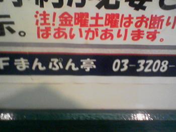 b0036516_0521152.jpg