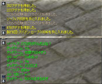 b0056117_8205660.jpg