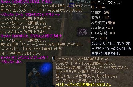 f0079719_0405548.jpg
