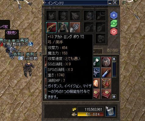 f0079719_0485133.jpg