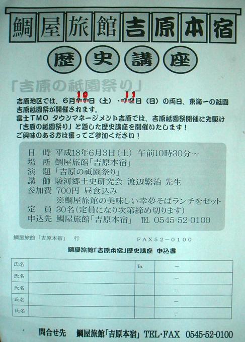 b0093221_1175983.jpg