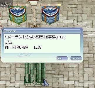 b0091923_17285596.jpg