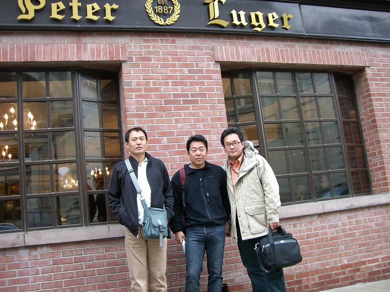 ニューヨーク・ブログ・カフェ・・・。  その3_f0036534_7112915.jpg