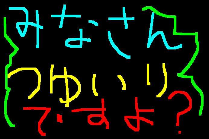 6月の予定!_f0056935_200516.jpg