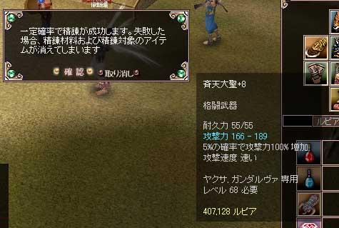 b0103839_16512029.jpg