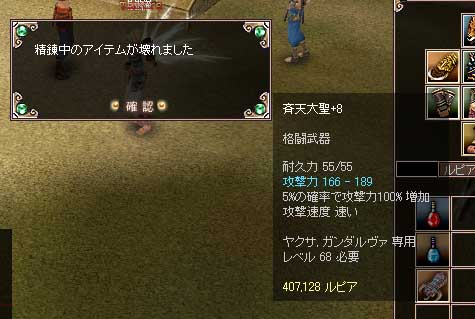 b0103839_16513185.jpg
