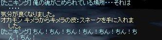 b0010543_1594863.jpg
