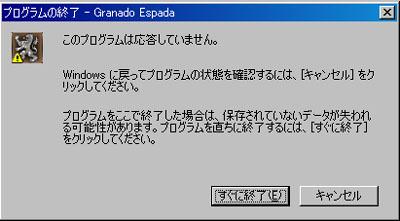 f0031243_17262099.jpg