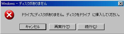 f0031243_17264598.jpg