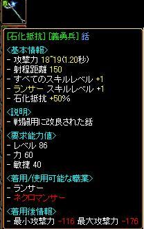 b0098944_2212478.jpg