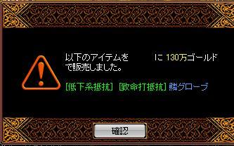 b0098944_22145937.jpg