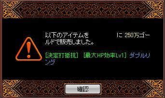 b0098944_22152518.jpg