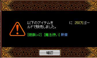 b0098944_22153454.jpg