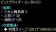 e0026344_532311.jpg