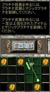 e0094944_3253665.jpg