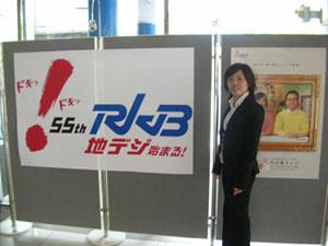 RKB毎日放送 「探検!九州」 の収録におじゃましました! : gisjapan GLOBALソリューション事業部の活躍ブログ