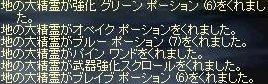 e0064647_0203218.jpg