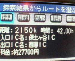 f0071647_295176.jpg