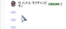 f0075253_19325118.jpg