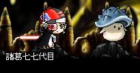 b0089857_21283197.jpg