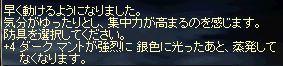 b0074571_8355869.jpg