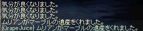 b0074571_8362448.jpg