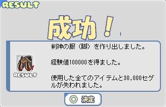 b0069074_2013324.jpg