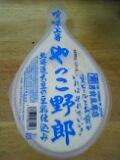 b0037179_0291514.jpg