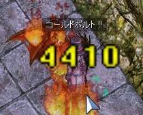 b0091384_15271298.jpg