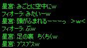 c0056384_17253224.jpg