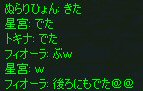 c0056384_1725749.jpg