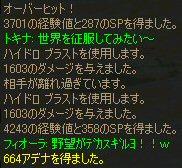c0056384_17261961.jpg