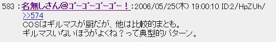 d0053884_7475362.jpg