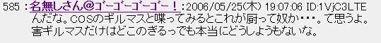 d0053884_748145.jpg