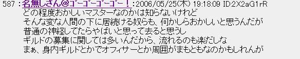 d0053884_7483183.jpg