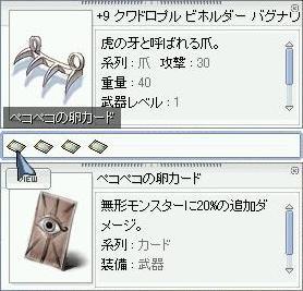 b0032787_1505848.jpg