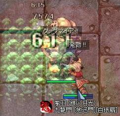 b0032787_15335850.jpg