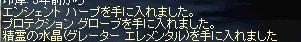 b0078004_21342129.jpg
