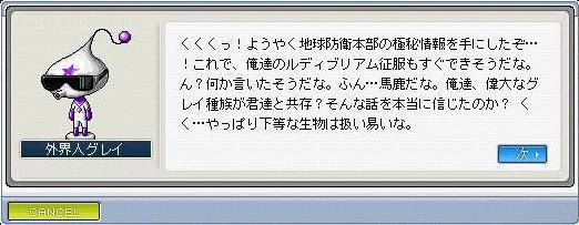 b0096204_3571995.jpg