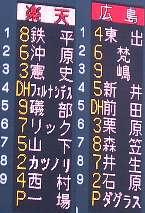 b0006405_1954346.jpg
