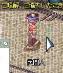 f0032808_14522688.jpg