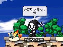 b0085411_2313791.jpg