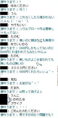 f0019214_2130032.jpg