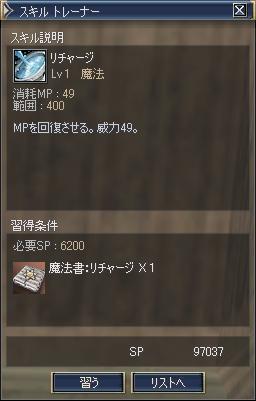 b0056117_7141027.jpg
