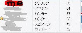 b0068519_1374411.jpg