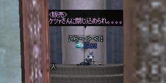 f0064423_1233279.jpg