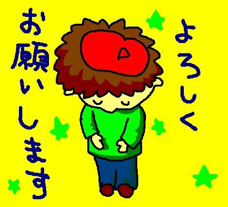 b0093826_1830795.jpg