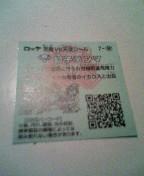 b0086328_2252893.jpg