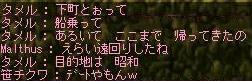 f0102630_2323318.jpg